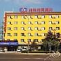 Hanting Express Dalian Zhoushuizi Airport Yingke Road
