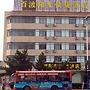 Baidu Sunshine Hotel Rongcheng