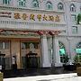 Lhasa Yaluzangbu Hotel