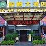 Earl Hotel Liuzhou
