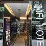 Wifi Boutique Hotel