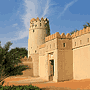 Al Ain Hotellit