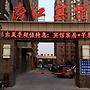 Shenyang Pangjiang Hotel