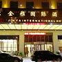 Jinya International Hotel