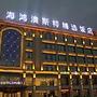 Minhe Ausotel Smart Hotel