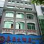 Gangrun East Asia Hotel