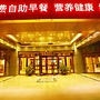 GreenTree Inn Anqing Guangcai Market Passenger Trasportation Centre Ho