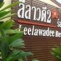 Leelawadee Resort 2