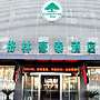 Greentree Inn Suzhou Wangting Zhanwang Business Hotel