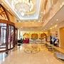 Xining Vienna Hotel Tianjunqiao
