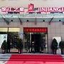 Jinjiang Inn Jiamusi New Mart