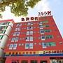 Zhuhai Twenty Four Hours Traders Hotel