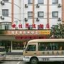 Q+ Shijia Huixuan Hotel