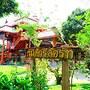 Rom Sak Resort