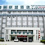 GreenTree Alliance Chuzhou Laian County Development District Jingyi Ro