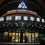 Sheng Chang Yuan International Hotel