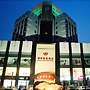 Futian Business Hotel