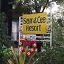 Sam Cee Resort