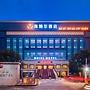 Chengdu Heinl Hotel