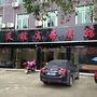 Youyi Business Hotel