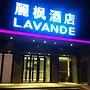 Lavande Hotel Shunyi Metro Station
