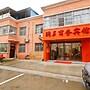Xianyang Run 8 Business Hotel