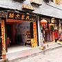 Fenghuang Nanmu Inn No.1