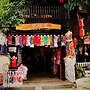 Fenghuang Nanmu Inn No.2