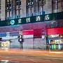 Sucha Hotel Chongqing Yangjiaping