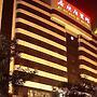 Juguangju Hotel