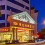 Vienna Hotel (Guilin Jichang Road Rongshan)