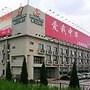 Jinjiang Inn Shanghai Pudong Airport