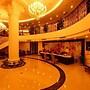 Greet Hotel - Chongqing