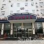 Beijing Sheng Gang Express Hotel