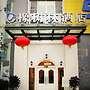 Oak Hotel- Chongqing