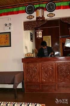 Shangri-la Tibetan Family Inn