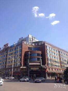 Xichang Cloizon Hotel