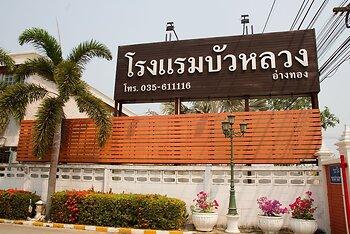 Bualuang Angthong Hotel