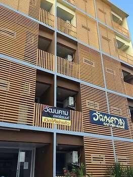 Wattanakham Serviced Apartment