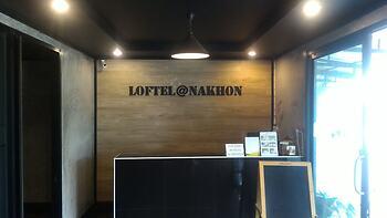 Loftel at Nakhon