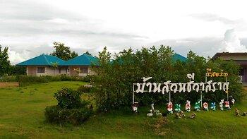 Baan Suan Chiva Saran