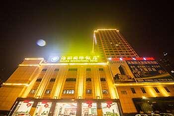Hailian International Hotel