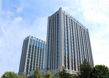 Days Inn Business Place Goldwin Yantai