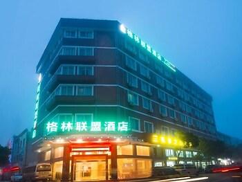 GreenTree Alliance Zhoushan Putuoshan Zhujiajian Scenic Spot Hotel