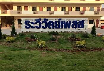 Raweewan Place
