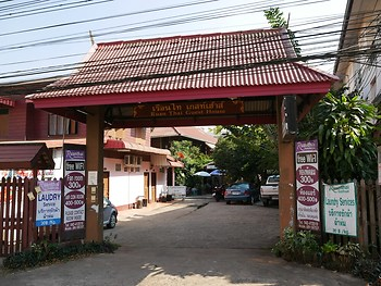 Ruanthai Guesthouse