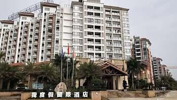 My Holiday International Hotel