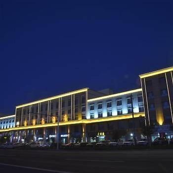 Jinrun Hotel