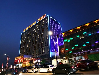GreenTree Eastern ZiGong Huashang International City Huichuan Rd Hotel