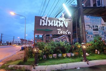 Pennaung Resort